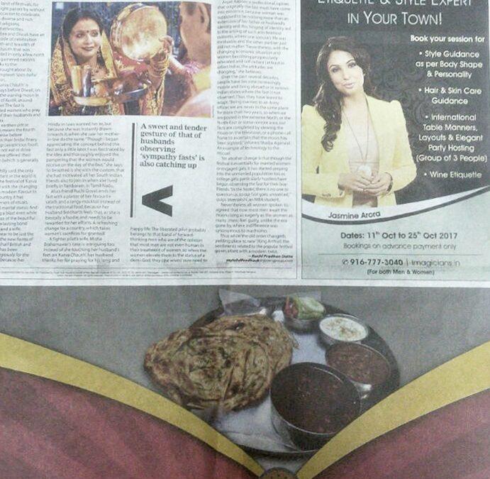 Ad in Jalandhar Times