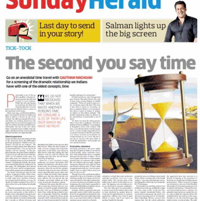 Quote in Deccan Herald
