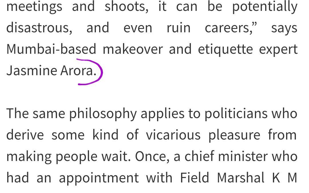 Quote In Wisden India Magazine